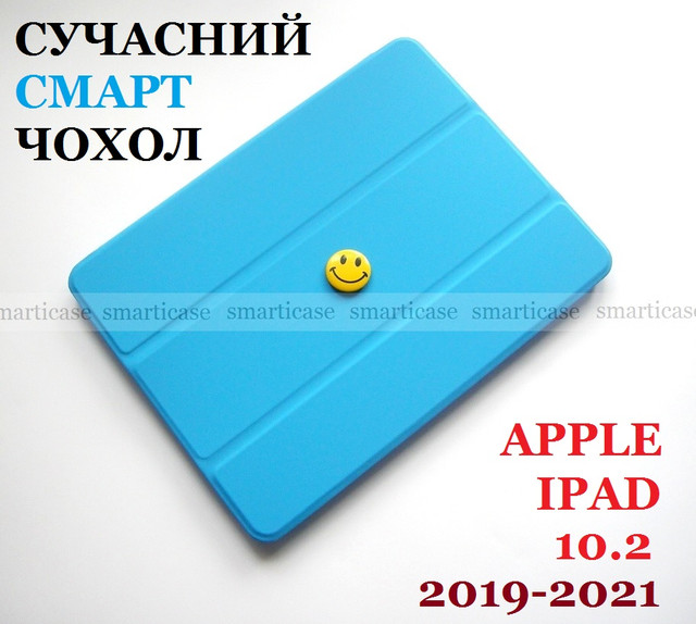 купить оригинальный чехол apple ipad 10.2 голубой