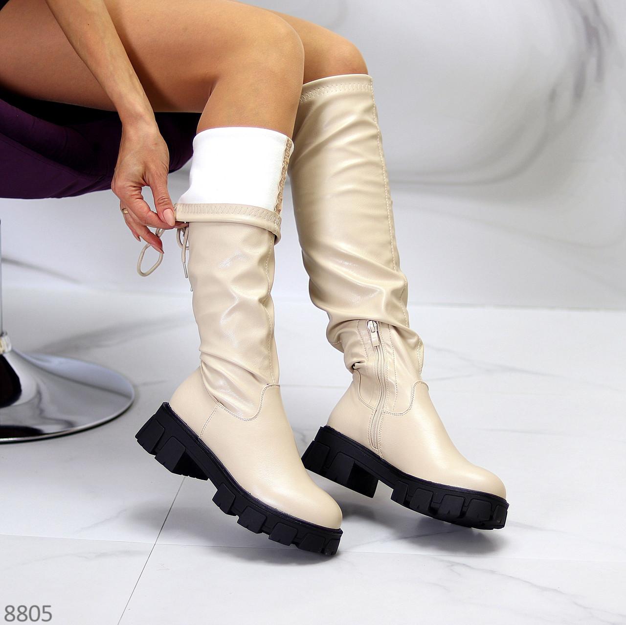 Високі бежеві жіночі чоботи ботфорти на флісі на тракторній підошві