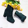 Изящные модельные темно зеленые изумрудные замшевые ботинки ботильоны, фото 7