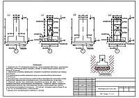 Проектирование и расчет фундаментов