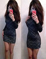 Оригинальное платье с блестками