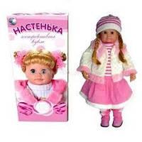 """Интерактивная кукла """"настенька"""", отвечает на вопросы"""