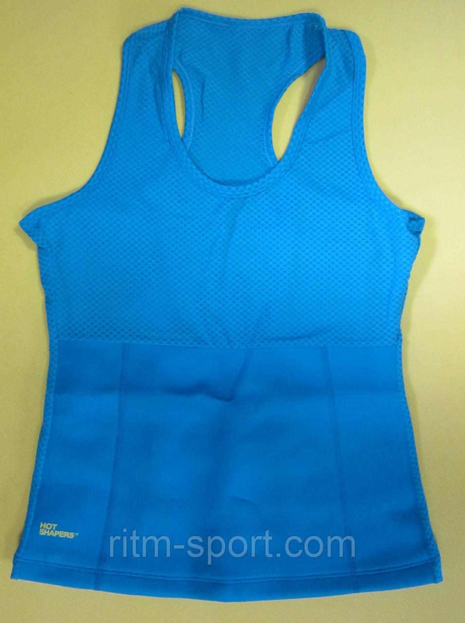 Майка блакитна для фітнесу (схуднення) HOT SHAPERS