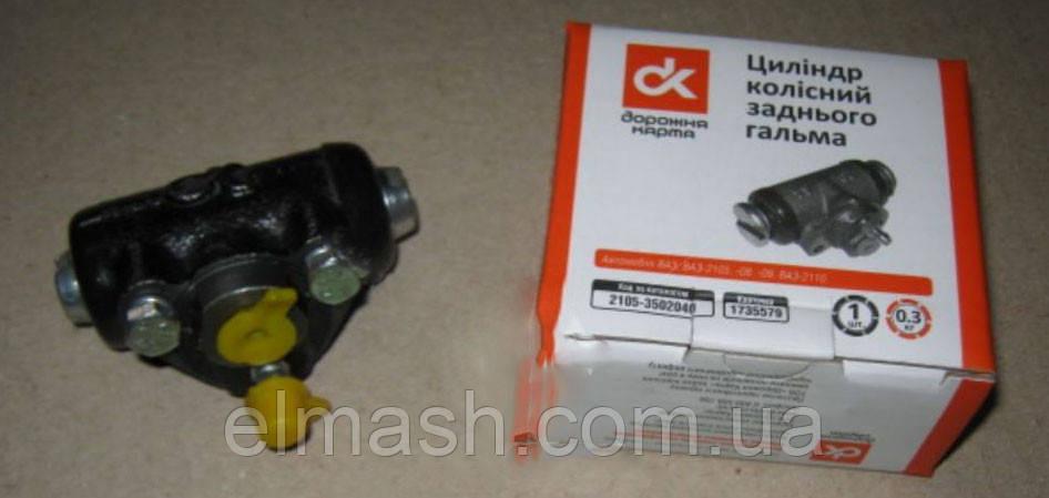 Цилиндр тормозной рабочий задний ВАЗ 2105