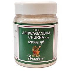 Ашвагандха чурна (Ashvagandha Churna, Punarvasu) омолоджуючий ефект