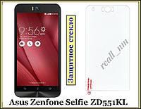 Защитное закаленное стекло для смартфона Asus Zenfone Selfie ZD551KL, фото 1