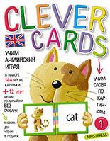 Учим английский играя. Уровень 1.(набор карточек+книга)
