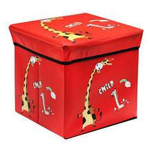 """Корзина для игрушек для мальчика """"Жираф"""" красный BT-TB-0019"""