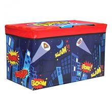 Корзина для игрушек для мальчика, вид 1