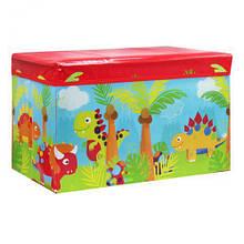 Корзина для игрушек для мальчика Динозавры