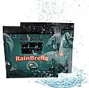 Набір антидощ Rain Brella, фото 3