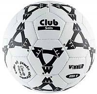 Мяч для футзала Winner Club Sala