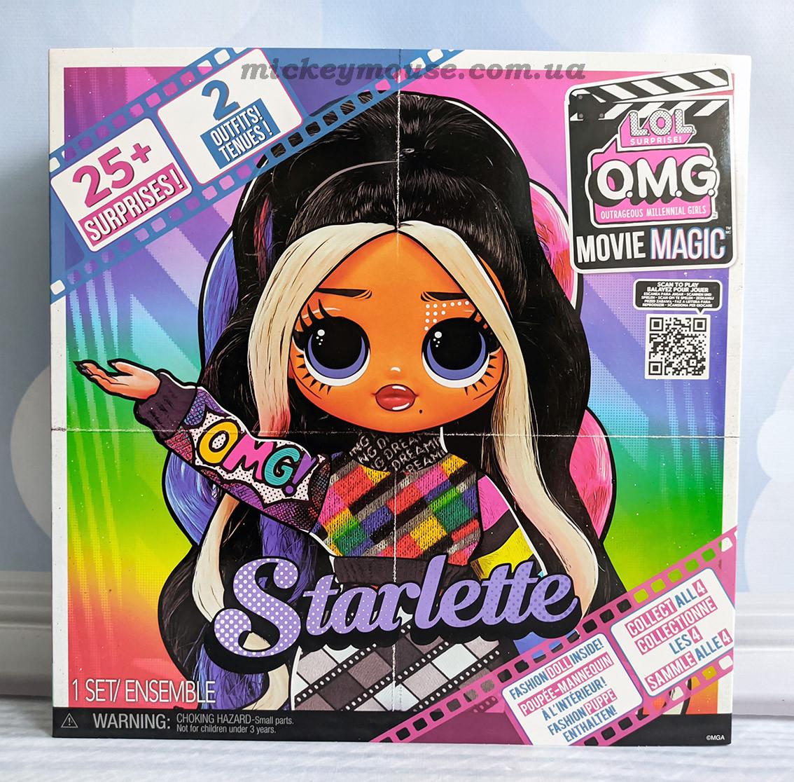 L.O.L. Surprise! Кукла ЛОЛ OMG Movie Magic Леди Звездочка LOL Surprise OMG Movie Magic Starlette 577911