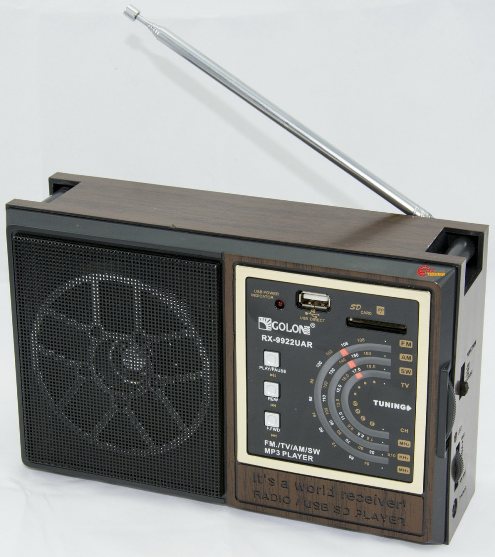 Портативный радиоприемник GOLON RX 9922