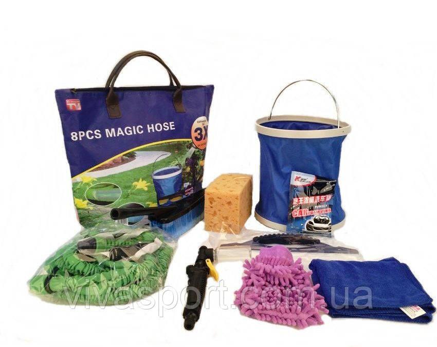 Компактный набор для мойки автомобиля XHOSE bag, набор для мытья X-Kit 8 в 1