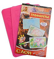 Трафарет рельефный Слон+ 13С991-08