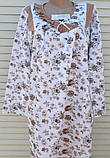 Теплая ночная рубашка Трикотаж на байке Натуральная сорочка Рюшечка 56 размер, фото 8