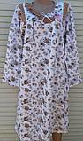 Теплая ночная рубашка Трикотаж на байке Натуральная сорочка Рюшечка 56 размер, фото 6