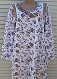 Теплая ночная рубашка Трикотаж на байке Натуральная сорочка Рюшечка 56 размер, фото 7