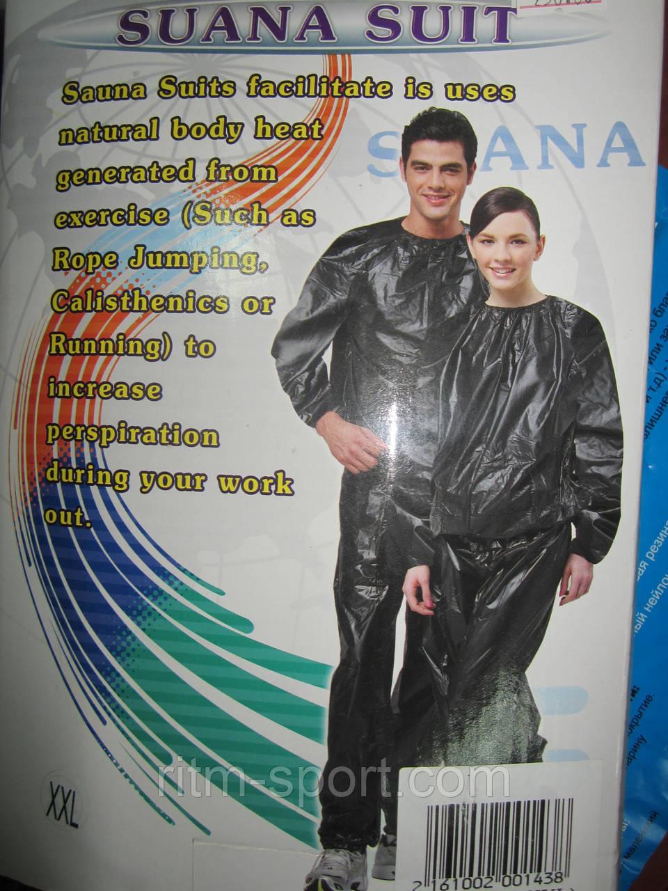 Костюм-сауна (0,14 мм PVC, L-XXL, чорний)