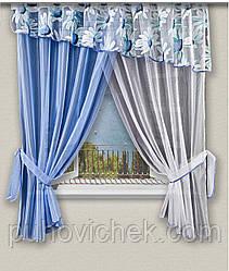 Сині штори для кухні з ламбрекеном готові