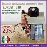Газова автоматика Евросит Італія 630 EUROSIT (для котлів 10-24кВт) art: 0.630.802