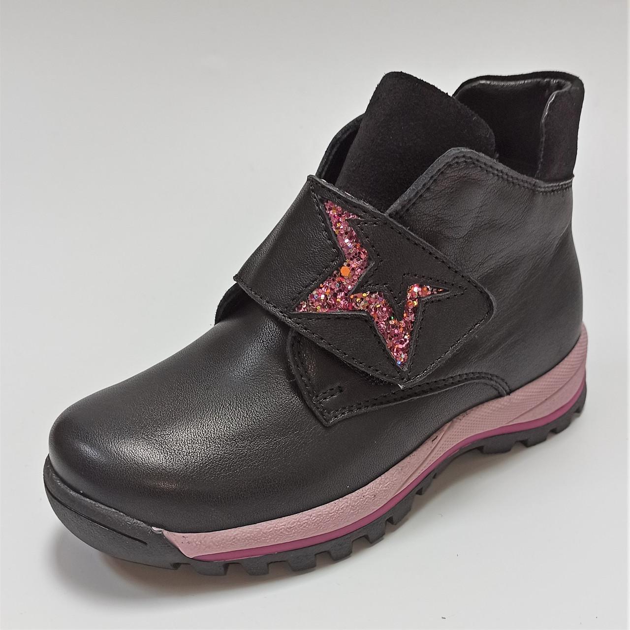 Демисезонные ботинки с розовым глиттером, LC Kids (код 1358) размеры: 26-30
