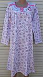 Теплая ночная рубашка Трикотаж на байке Натуральная сорочка Лучики 52 размер, фото 5