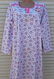 Теплая ночная рубашка Трикотаж на байке Натуральная сорочка Лучики 52 размер, фото 3
