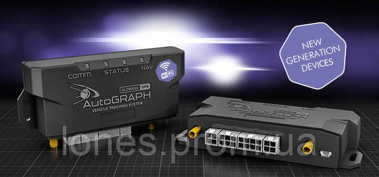 Бортовой контроллер АвтоГРАФ-WiFi (ГЛОНАСС / GPS)