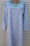 Тепла трикотажна нічна сорочка Трикотаж на байку Натуральна сорочка Промінчики 54 розмір, фото 8