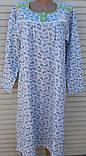 Тепла трикотажна нічна сорочка Трикотаж на байку Натуральна сорочка Промінчики 54 розмір, фото 5