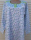 Тепла трикотажна нічна сорочка Трикотаж на байку Натуральна сорочка Промінчики 54 розмір, фото 4