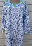 Тепла трикотажна нічна сорочка Трикотаж на байку Натуральна сорочка Промінчики 54 розмір, фото 2