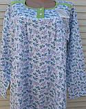 Тепла трикотажна нічна сорочка Трикотаж на байку Натуральна сорочка Промінчики 54 розмір, фото 7