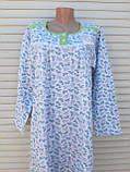 Тепла трикотажна нічна сорочка Трикотаж на байку Натуральна сорочка Промінчики 54 розмір, фото 10