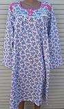 Теплая ночная рубашка Трикотаж на байке Натуральная сорочка Лучики 58 размер, фото 7