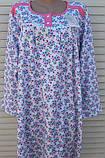 Теплая ночная рубашка Трикотаж на байке Натуральная сорочка Лучики 58 размер, фото 6