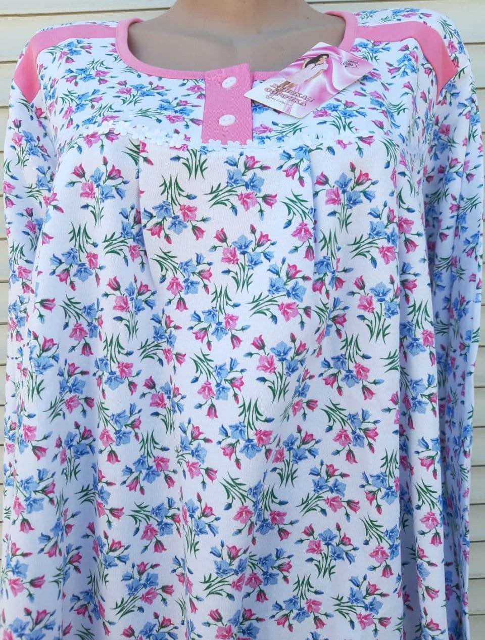 Теплая ночная рубашка Трикотаж на байке Натуральная сорочка Лучики 58 размер