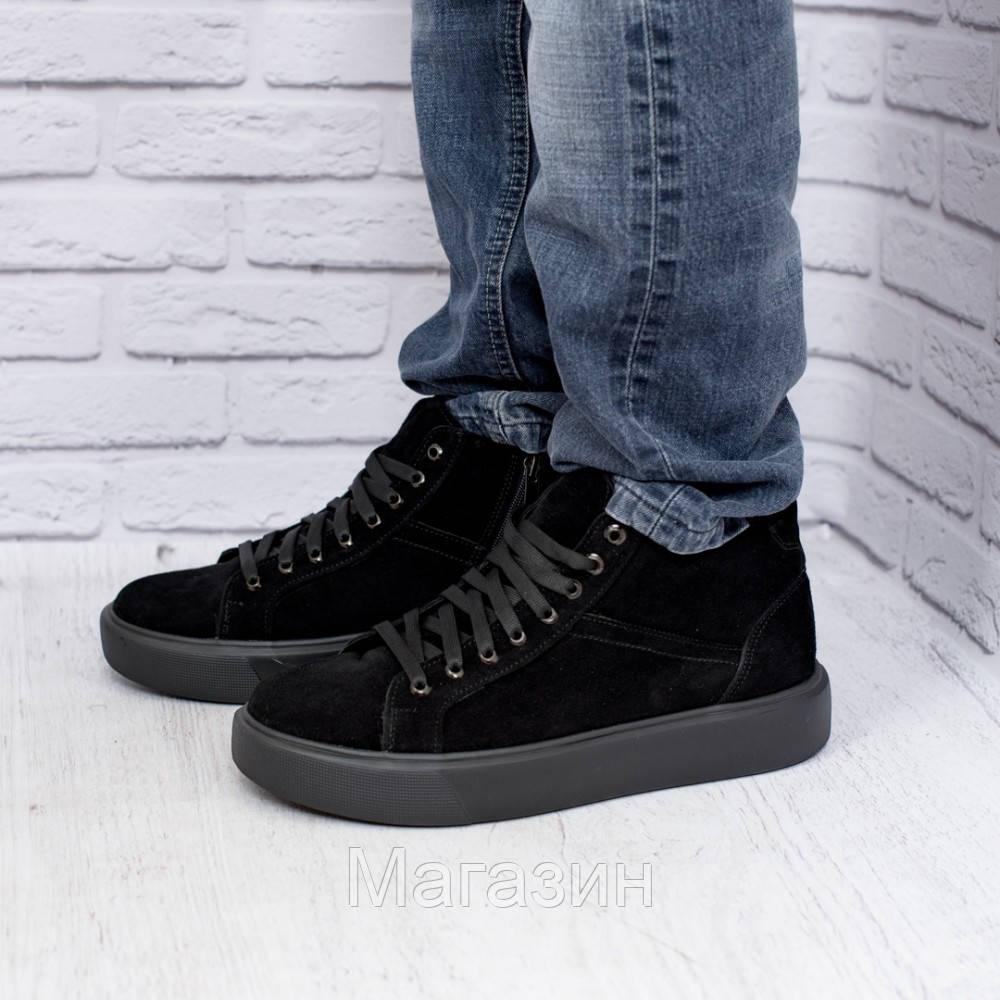 Замшеві чорні зимові черевики