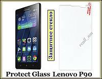 Защитное закаленное стекло для смартфона Lenovo P90