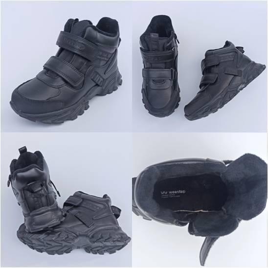 Детский ботинок-кроссовок, Weestep фото