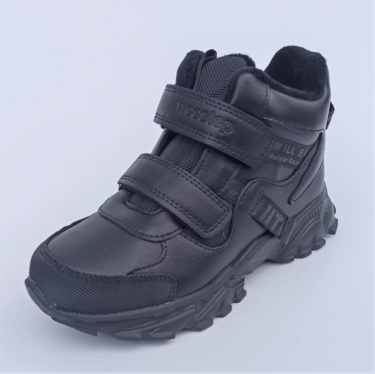 Детский ботинок-кроссовок, Weestep (код 1361) размеры: 32-37
