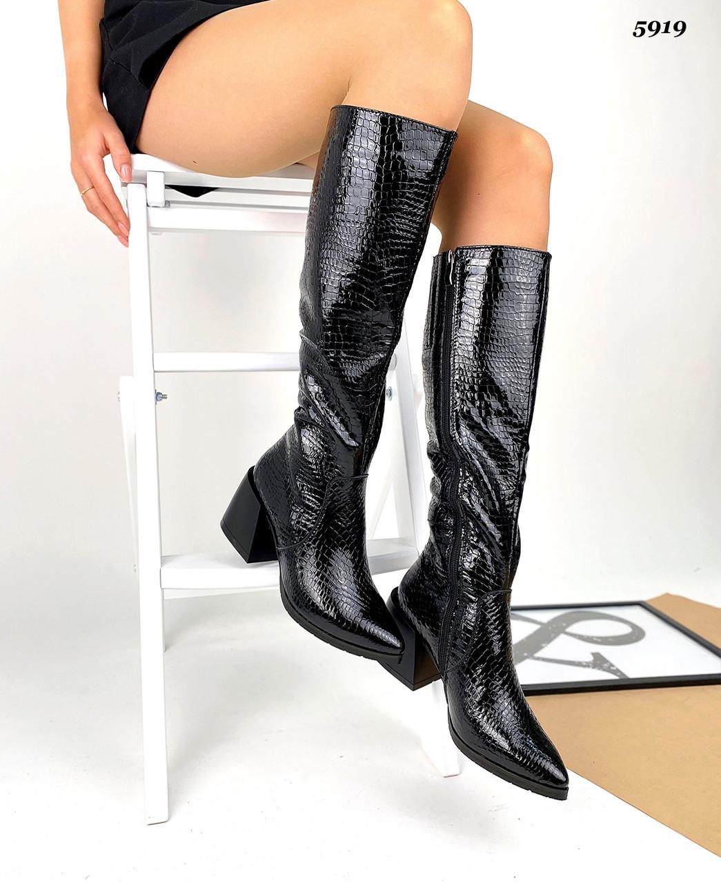 Жіночі зимові шкіряні чобітки N-Style