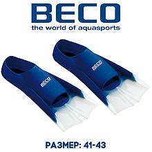 Ласты для плавания BECO тренировочные 9984 р.41-43