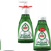 Засіб рідкий для миття посуду Fairy Espuma FOAM 375 мл+ запаска 375 мл