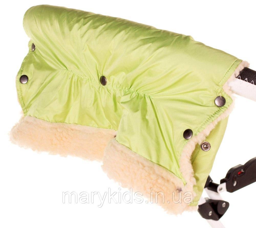 Муфта Умка M01 (тканина-плащівка) для рук на коляску салатовий
