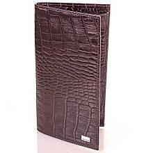 Кошелек или Портмоне Desisan Мужской кожаный кошелек DESISAN  SHI111-10KR