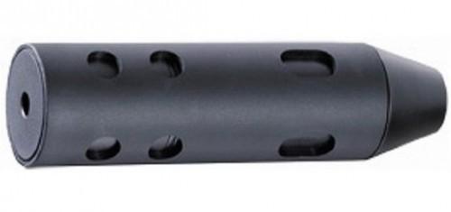 Глушитель для Walther Dominator 1250 и Air Magnum 850