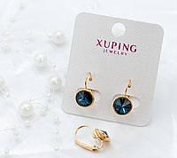 Серьги Xuping с камнем Swarovski синего цвета - позолота 18К, высота 18мм, ширина 10мм.